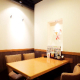 【個室】2名様~4名様 要予約のお席! 03-5980-2525まで!