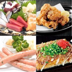 小樽食堂静岡三島店