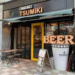 イタリアンバル TSUMIKI 板屋町店