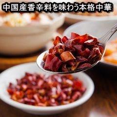 中華料理 六和堂