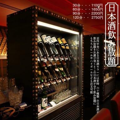 日本酒とおばんざいのお店 おざぶ  こだわりの画像