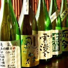 日本全国から厳選された60種の日本酒