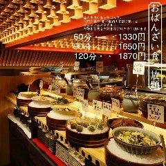 日本酒とおばんざいのお店 おざぶ