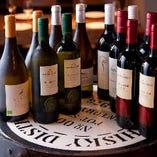 バルならでは!多彩なワインをお楽しみ下さい
