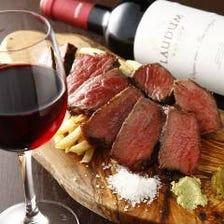 熟成肉とワインで大人の女子会を