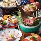 旬味溢れる一皿が揃う、様々なコースをご用意しております。