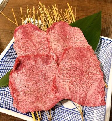 焼肉桜  メニューの画像