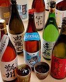 ◆◇豊富な飲み放題 (60種類)◇◆