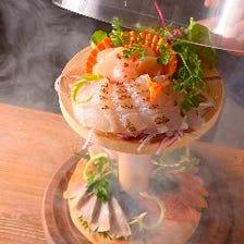 森薫る鮮魚のスモークカルパッチョ盛り合わせ