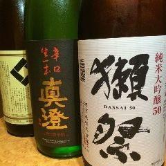 ■日本酒■
