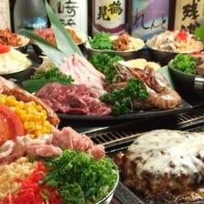 食放で盛上るご宴会2,500円(税抜)~