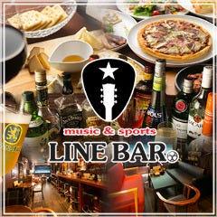 十三ビア&ワインバル LINE BAR