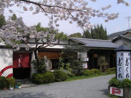 Shigure