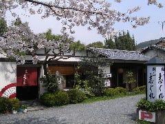 圓山公園 京料理 誌ぐれ