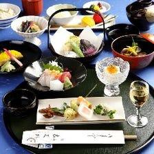 職人の技が活きる京懐石料理