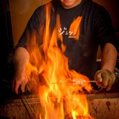 炭焼きジュッコ シマウマ酒店  メニューの画像