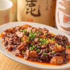 シマウマ酒店名物中華料理