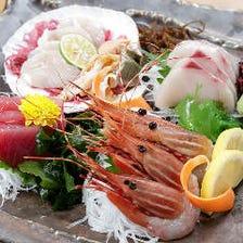 本日のおまかせ刺身盛り合わせ ~今朝入荷の鮮魚をご提供!~
