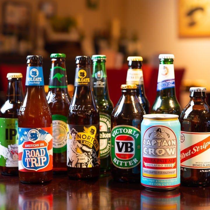 ◆世界のビール