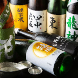全国の日本酒を多彩にご用意しております