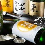 +500円(税込550円)で日本酒(月替り厳選日本酒各種8~9種類)付にランクアップ可能です!