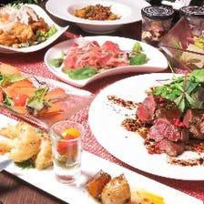 牛フィレ&前菜3種盛付き贅沢コース