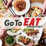 貯まったポイントを使える♪『Go To Eat キャンペーン』 当店はキャンペーン参加店舗です!