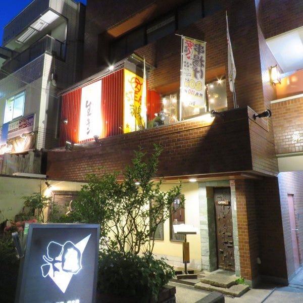 東戸塚駅から徒歩3分。最強のコスパを誇る隠れ家的居酒屋です!!