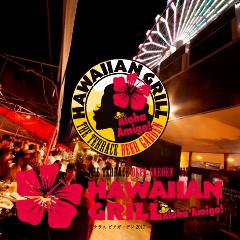 ノルベサ屋上テラスガーデン Hawaiian grill aloha amigo