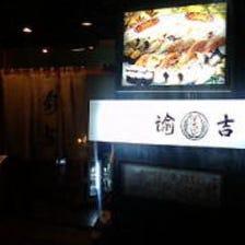 鍛冶町に佇む寿司処!記念日利用も◎