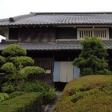 ◆明日香村にたたずむ大人の隠れ家