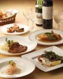 ブラッスリー・ル・キャッスルコース料理一例