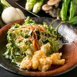 ぷりぷりエビマヨの旬野菜サラダ