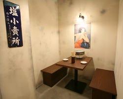 ホルモン本舗 新橋店 店内の画像