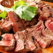 穀物肥育牛の希少部位ステーキ