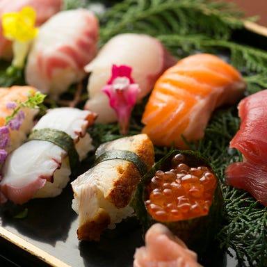 魚と上方うまいもん あんばい ハービスPLAZA店 こだわりの画像