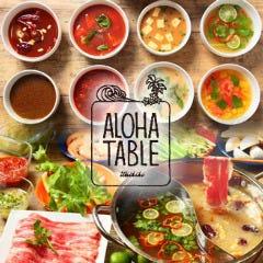 ALOHA TABLE waikiki kyobashi (アロハテーブルワイキキ京橋)