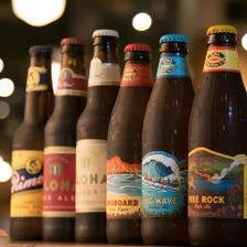 ハワイアン地ビールで陽気に乾杯☆