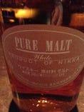 ピュアモルトホワイト(旧ボトルもあります)