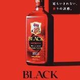 ブラックニッカ アロマティック(数量限定発売)