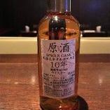 シングルカスク余市原酒10年(北海道余市蒸溜所限定・終売品)