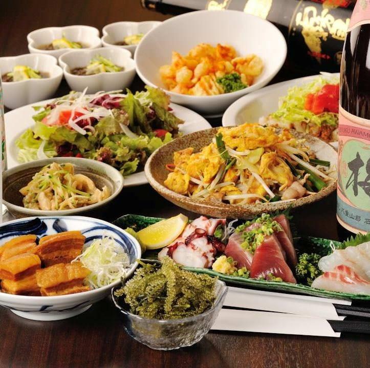 沖縄料理もお刺身や手羽先唐揚げも!スタンダードコース 4000円〈120分飲み放題付・全9品〉