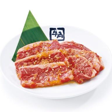 炭火焼肉酒家 牛角 秋葉原昭和通り口店 こだわりの画像