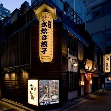 新橋駅から徒歩2分!周辺も人気の隠れた飲食店エリア