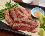 国産牛リブロース炙り焼き