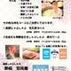 期間限定★90分 黒豚しゃぶしゃぶ飲み放題付¥3,500コース