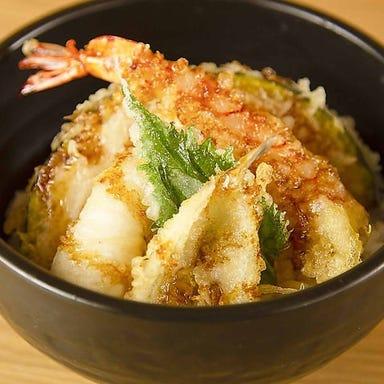 天ぷら 素揚げ 大衆料理 円相カド コースの画像