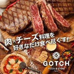 チーズ×豪快肉料理 食べ放題 GOTCH ‐ゴッチ‐ 静岡駅店