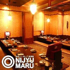 居酒屋 ◎NIJYU-MARU(にじゅうまる)田町店