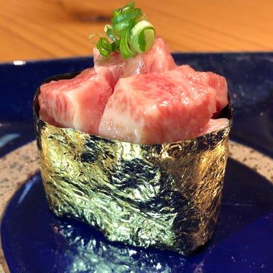 魚介と和牛 あら萬 豊橋駅前店 メニューの画像